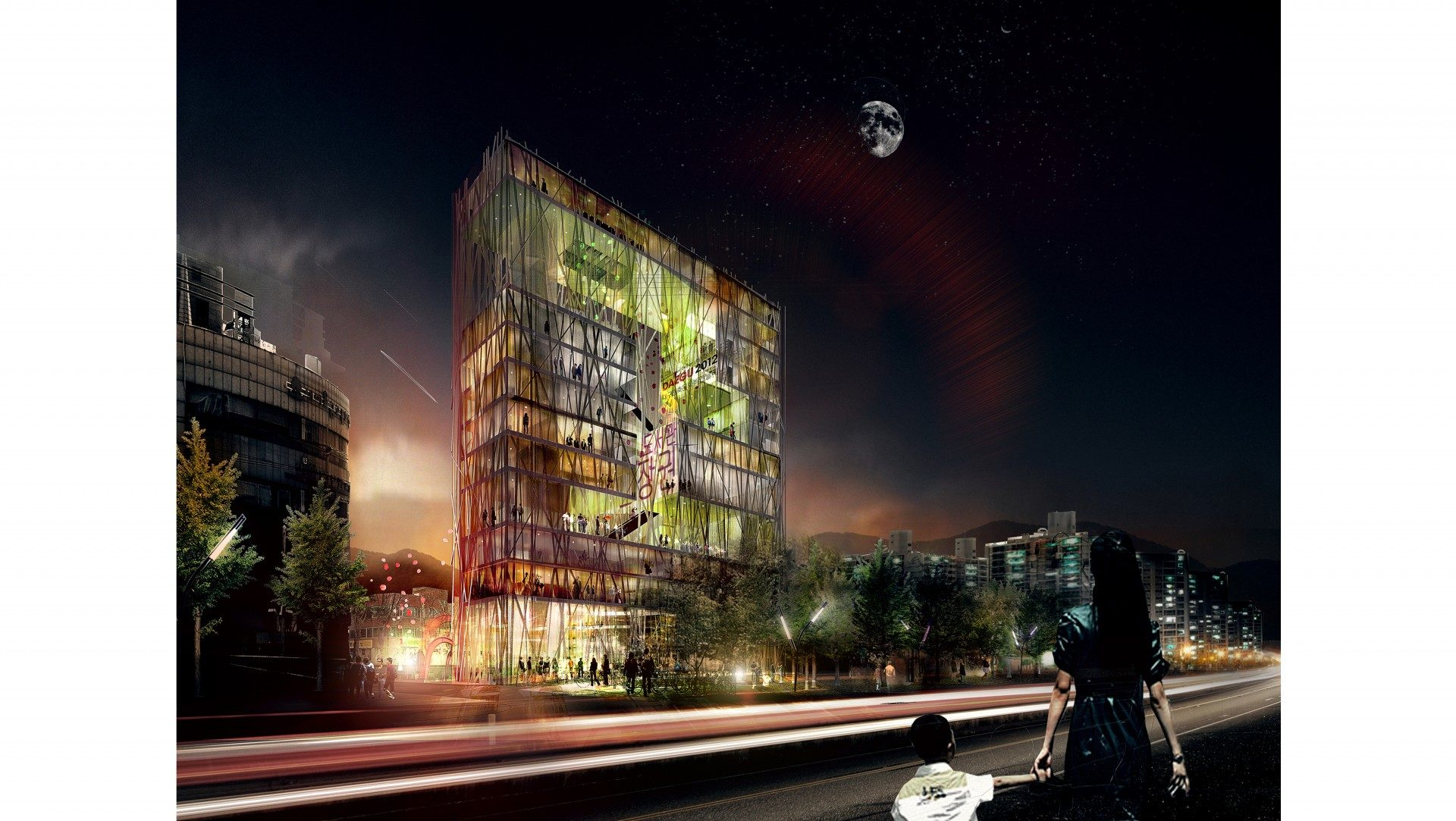 Daegu Central Library Night