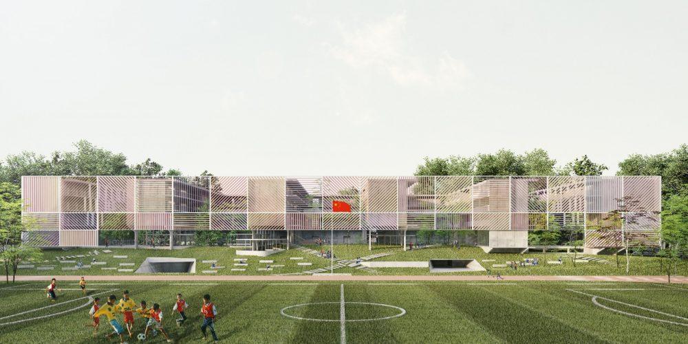 Ping Sha Xin Cheng School
