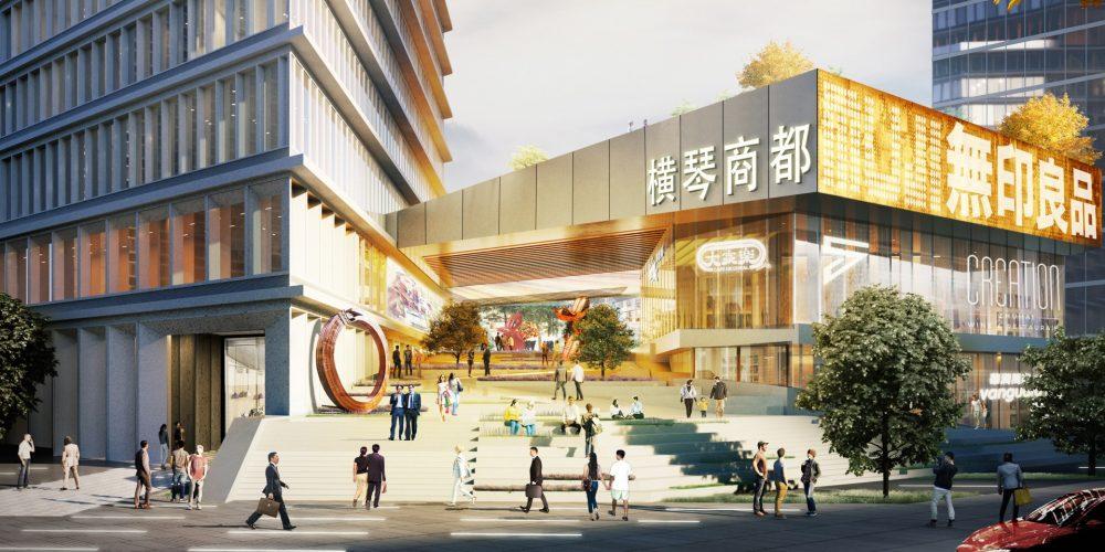 Hengqin Insurance Financial Tower